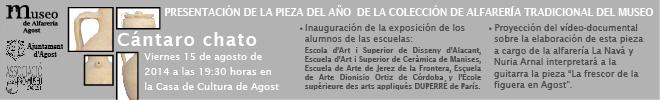 Museo de Alfarería de Agost