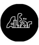 Alfar Vigo