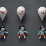 Pieza de cerámica de Beth Lo