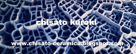 Cartel del curso de Chisato Kuroki