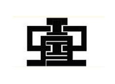 Logo del Centro Argentino de Arte Cerámico