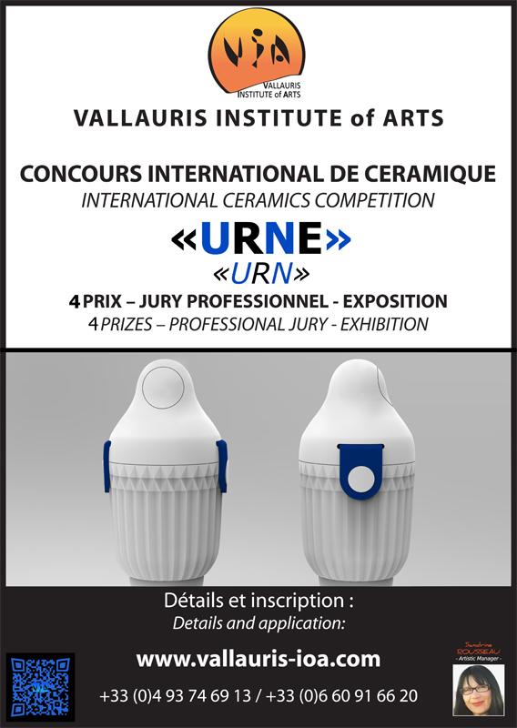 Cartel del Concurso de cerámica de Vallauris