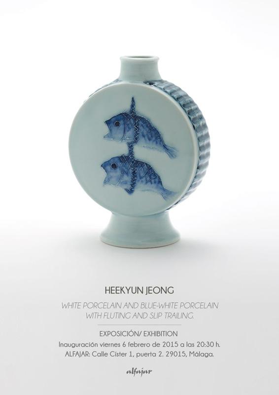 Cartel de la exposición de Heekyun Jeong