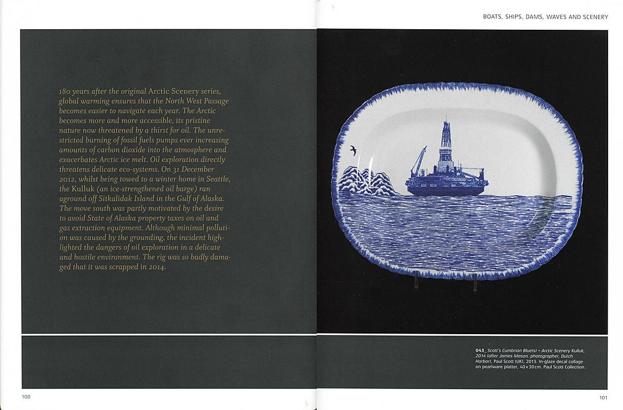 Páginas interiores del libro -Horizon-, de Paul Scott para la editorial Arnoldsche