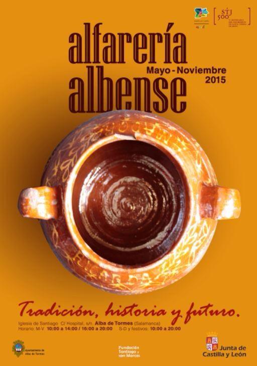 Cartel de la exposición de alfarería de Alba de Tormes