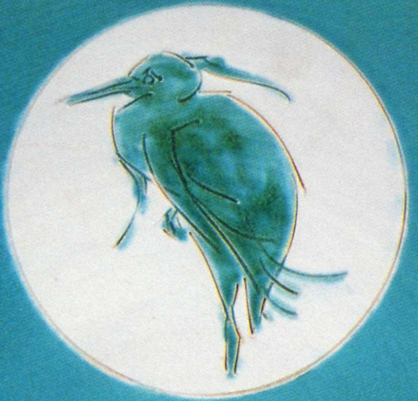 Detalle de la pieza de cerámica de Kitade Fujio
