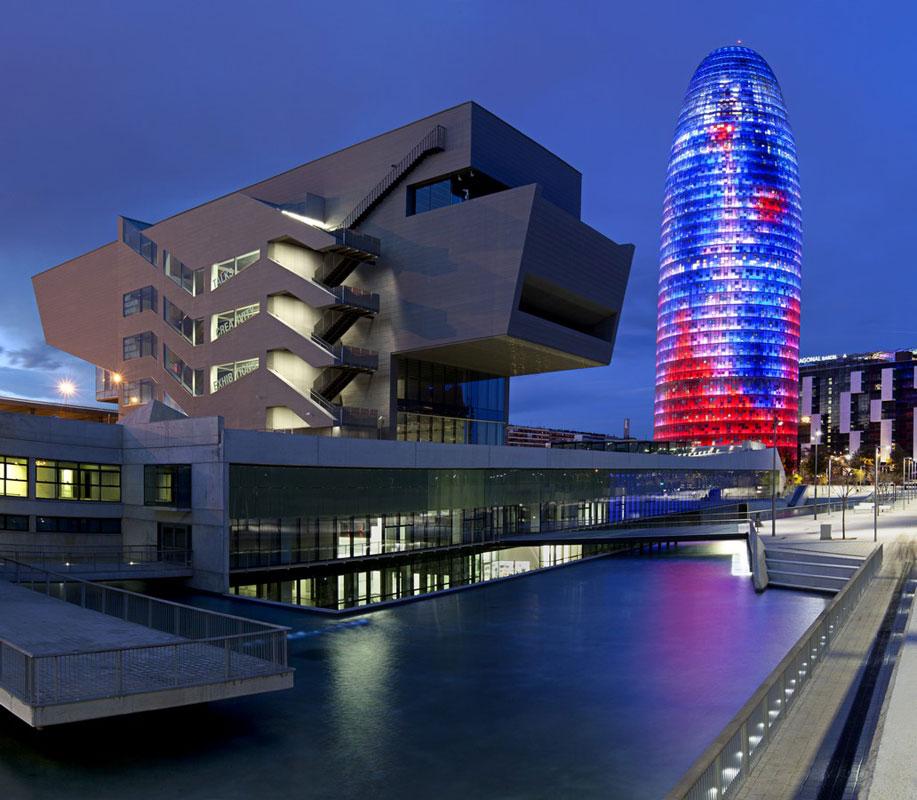 Foto del Design Hub, de Barcelona