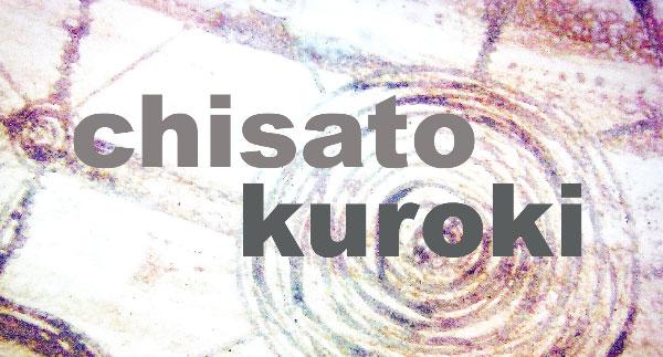 Cartel del curso de raku con Chisato Kuroki