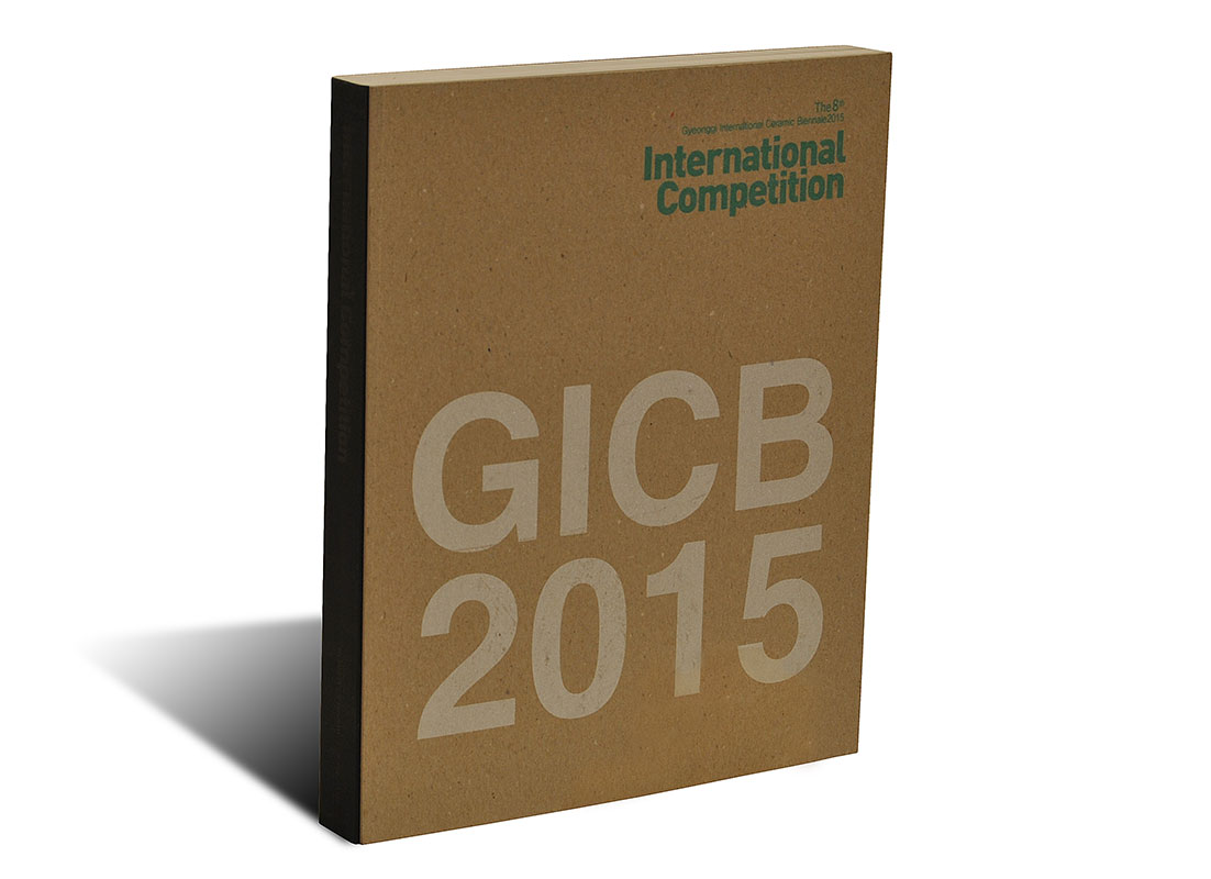 Portada del catálogo GICB 2015