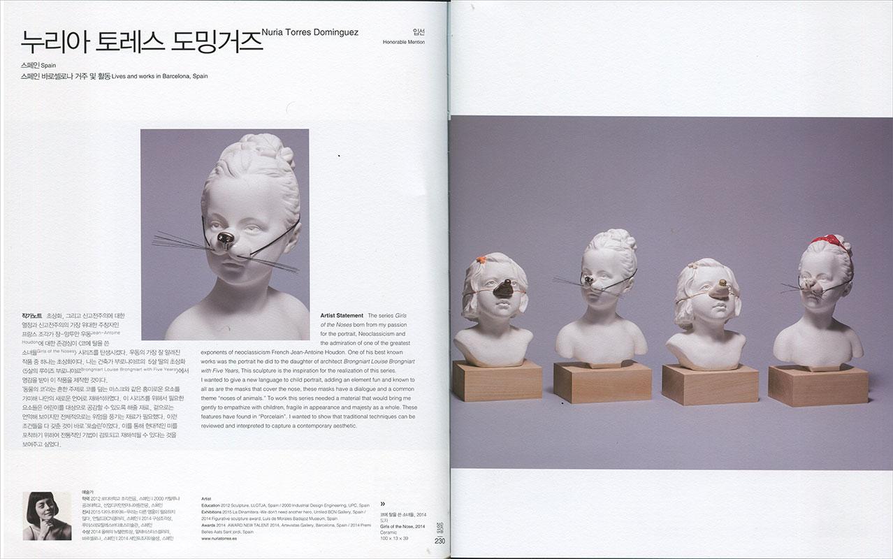 Páginas interiores del catálogo GICB 2015
