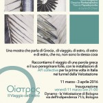 cartel de la exposición de cerámica de Theodora Chorafas