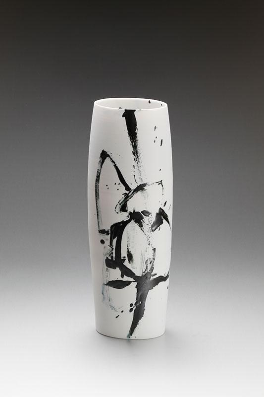 Pieza de cerámica de Karim Bablok