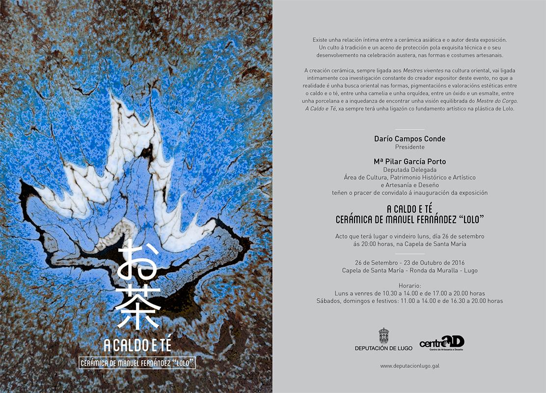 Cartel de la exposición de Manuel Fernández -Lolo-