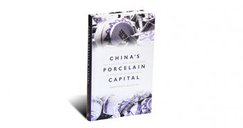 Libro China's Porcelain Capital