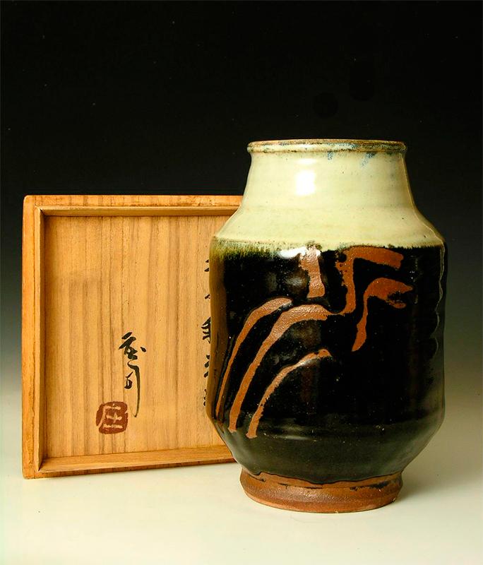 Pieza de cerámica de Shoji Hamada