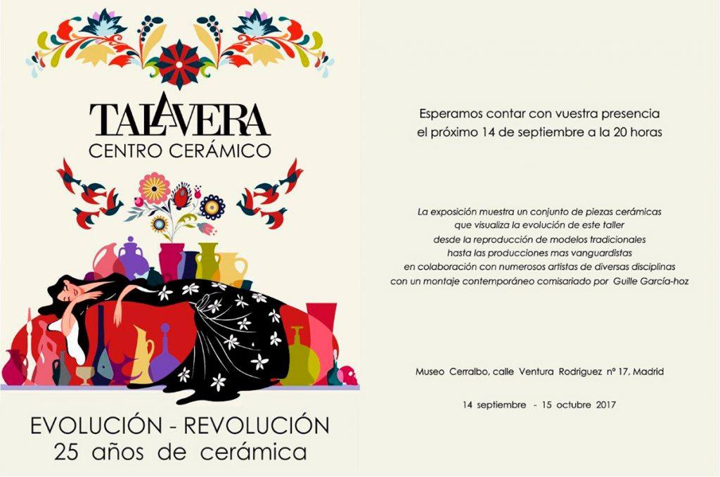 Centro Cerámica de Talavera