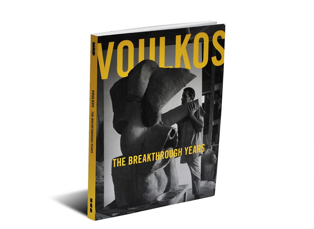 Portada del libro dedicado a Peter Voulkos