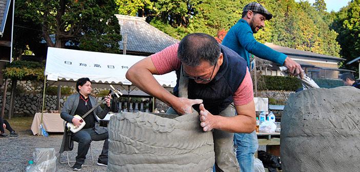 Sasama International Ceramic Art Festival