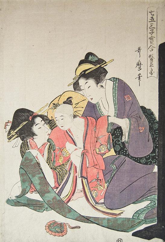 Pintura de Utamaro Kitagawa