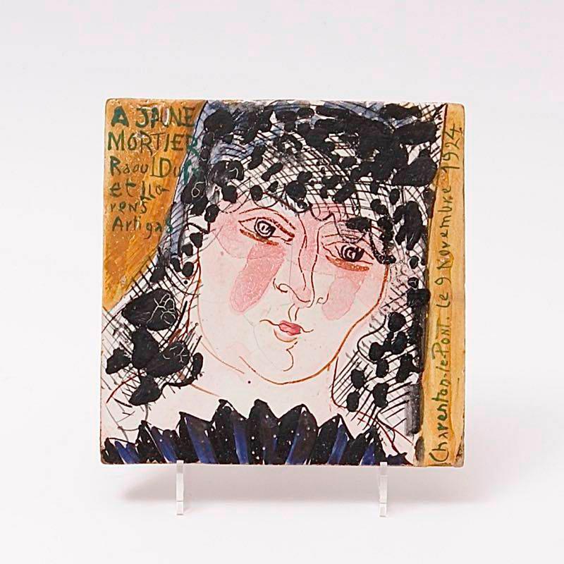 Pieza de cerámica de Raoul Dufy