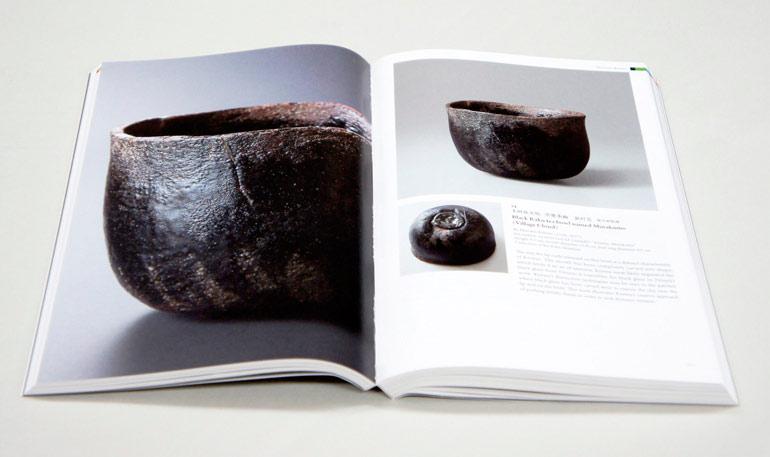 Páginas interiores del libro Raku