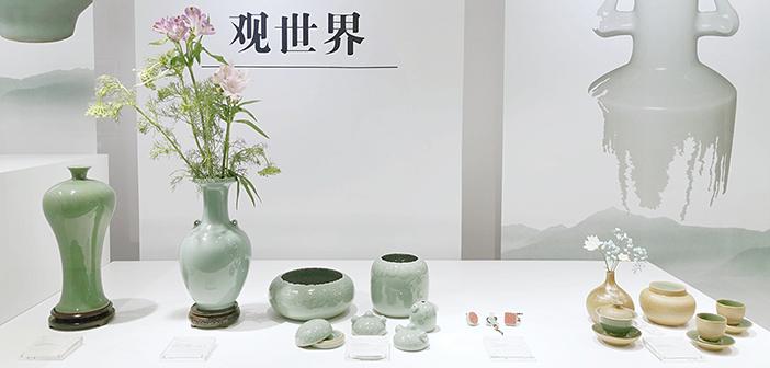 """Exposición """"Celadón de Longquan: el Mundo a Través de la Porcelana"""""""