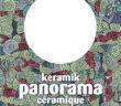 Keramik Panorama