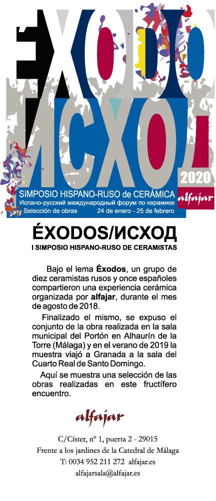 Exposición de cerámica en Alfajar