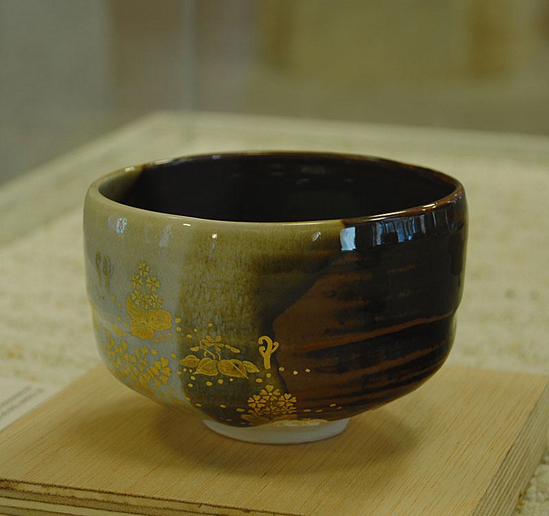 Cuenco para la ceremonia del té del ceramista japones Kotage Tanzan