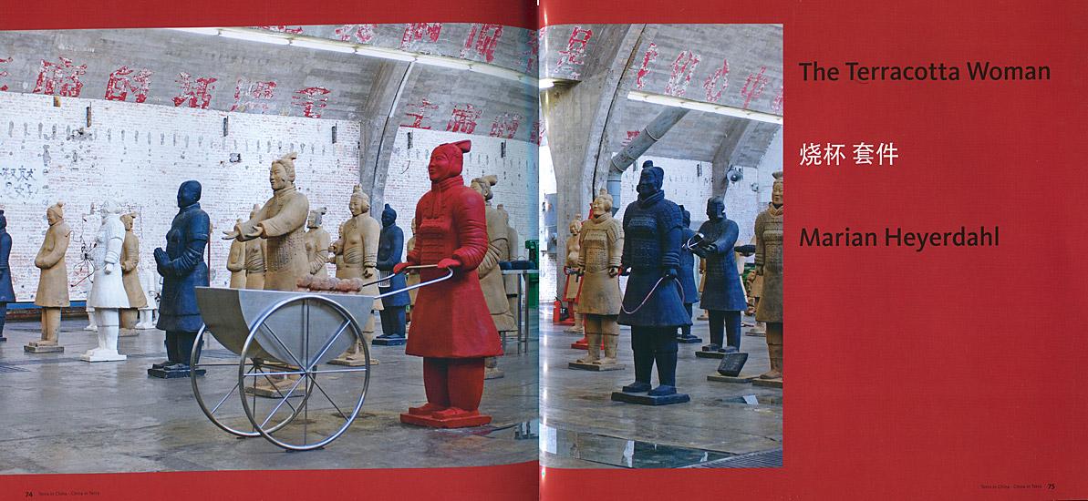 Páginas interiores del libro  Terra i, China - China in Terra