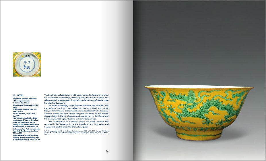 Págins interiores del libro Ming