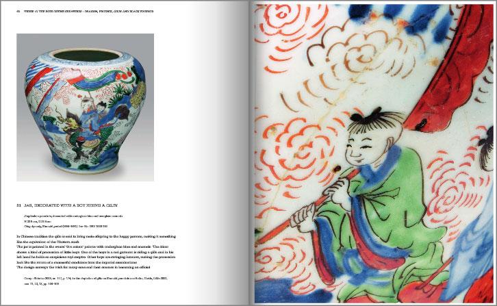 Páginas interiores del libro Symbols on Chinese Porcelain