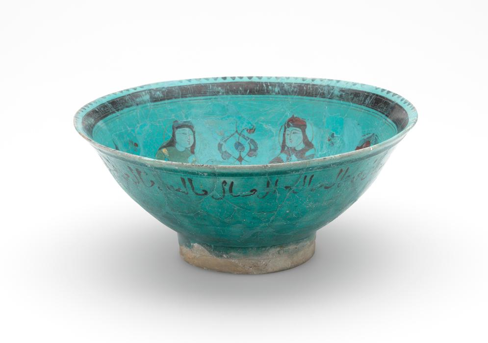 Pieza de cerámica islámica expuesta en el Musée Ariana