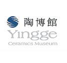 Logo Museo Yingge