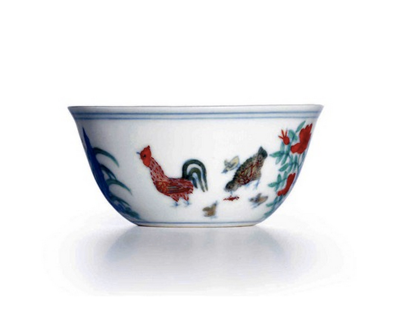 Cuenco de porcelana Ming