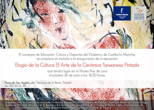 Exposición de cerámica taiwanesa en Talavera de la Reina