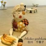 Cartel del curso de Chikako Yoshikawa
