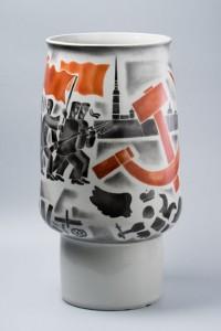 cerámica de la Unión Soviética