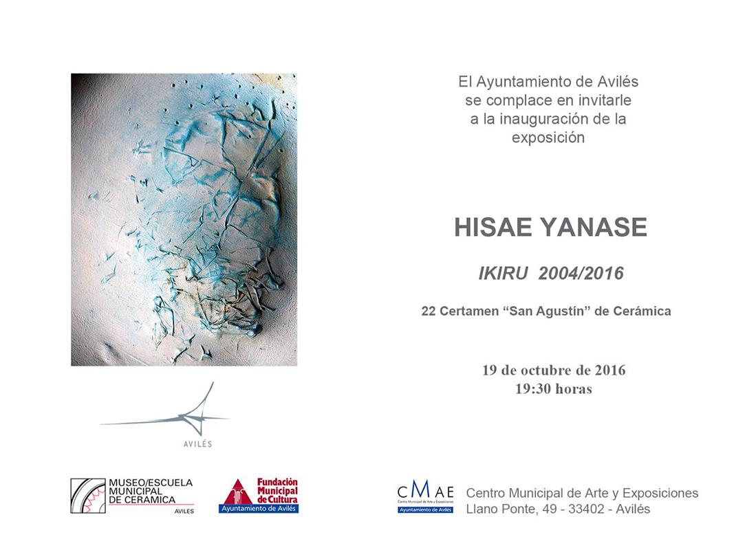 Cartel de la exposición de Hisae Yanase