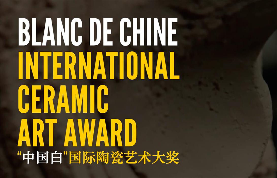 Cartel de las residencias en China para ceramistas