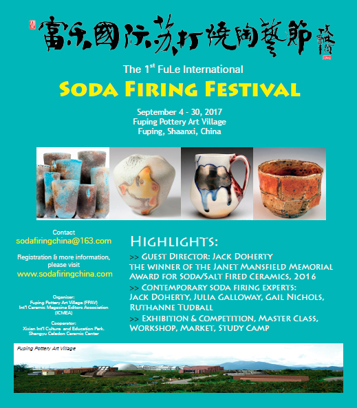 Cartel del Soda Firing Festival