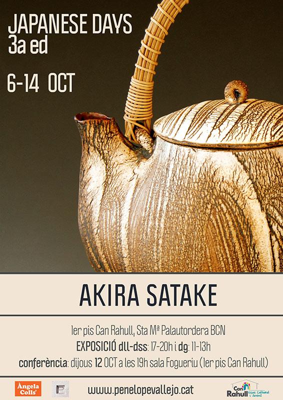 Cerámica de Akira Satake