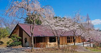 Museo de cerámica de Mashiko