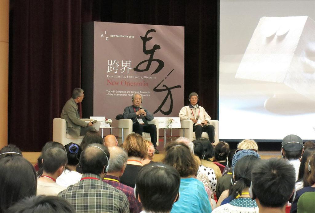 Congreso de la Academia Internacional de la Cerámica