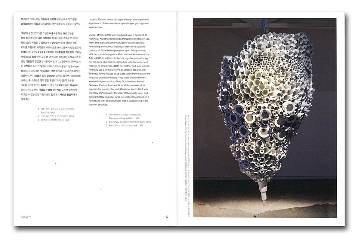 Libro sobre Torbjorn Kvasbo