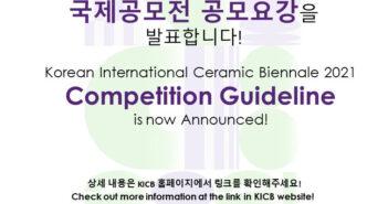 Bienal Internacional de Cerámica de Corea del Sur