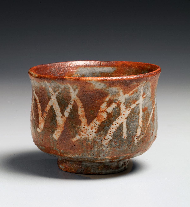 Pieza de cerámica de Kitaōji Rosanjin